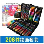 QKZ 儿童绘画工具礼盒 画笔水彩笔套装 208pcs