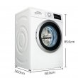 BOSCH 博世 XQG80-WAN201600W 8公斤 滚筒洗衣机2449元包邮(需用券)