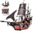 COODY 古迪 积木拼装玩具船 黑珍珠号78元包邮(双重优惠)