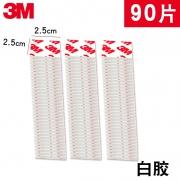 3M 泡棉强力双面胶 方形 25mm*25mm*2mm 90片