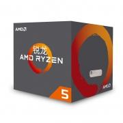 AMD  Ryzen 5 2600 CPU处理器+ASUS 华硕 TUF B450M GAMING PLUS 主板 板U套装¥1679