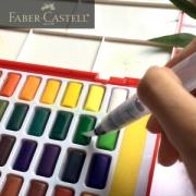 辉柏嘉(Faber-castell)  固体水彩颜料 24色 配自来水笔
