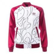 adidas 阿迪达斯 Rita Ora 女士卫衣外套 *3件81.27英镑约¥712(需用码)