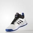 adidas 阿迪达斯 RUNTHEGAME 男子篮球鞋259元包邮(用券)