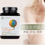17年胶原蛋白全球第3!FDA认证!290片 Youtheory Collagen胶原蛋白片