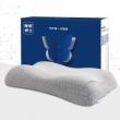 Aisleep 睡眠博士 舒睡系列 恒温零度棉记忆枕 +凑单品199元包邮(需用券)