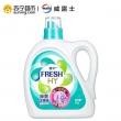 Fresh HY 菁华 薰衣草洗衣液  2kg14.9元