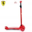 Ferrari 法拉利 FXK5 儿童滑板车 摇摆车158元包邮(需用券)
