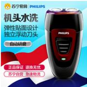Philips 飞利浦 充电式无线刮胡刀 PQ182/1695元包邮 (原价229元)