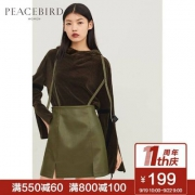 PEACEBIRD 太平鸟 女士中腰A字裙短裙 2色