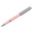 Kaweco PERKEO 撞色系列 钢笔 粉拼灰色 F尖99元包邮