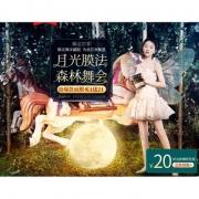 24日10点# 天猫 膜法世家官方旗舰店