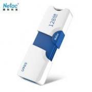 Netac 朗科 U905 128GB USB3.0 U盘119.9元包邮