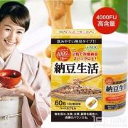ISDG 医食同源 日本进口 纳豆激酶 纳豆菌胶囊 4000fu 60粒*3瓶