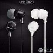 Sony 索尼 MDR-EX15LP 入耳式耳机 2色33元包邮(需领15元优惠券)