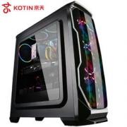 KOTIN 京天 DIY台式主机(AMD R5 2600、8G、120G SSD、GTX1050Ti  )3188元包邮