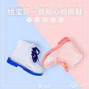 Kocotree 韩国KK树 儿童透明雨鞋 2色