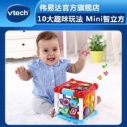 VTech 伟易达 智立方mini 中英双语儿童早教玩具
