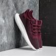 限尺码!adidas小椰子Tubular Shadow女鞋3折$29.99,约207元