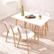 A家家具 北欧日式简约餐桌椅组合 一桌四椅1609元包邮