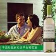 限Plus会员,智利干露酒厂 珍藏长相思干白葡萄酒 750ml*6瓶 116元包邮折合19.33元每瓶(满199-100元)
