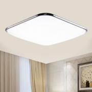 HAIDE 海德照明 LED吸顶灯 方形银系列 24W 白光99元包邮