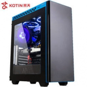 KOTIN 京天 DIY台式主机(i5-8500、8G、180G、P600 2G)4488元包邮