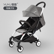 yuyu 悠悠 第五代 Y3303 轻便婴儿推车¥599