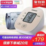 Omron 欧姆龙 U10K 上臂式电子血压计