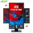Acer 宏碁 PE320QK 31.5英寸显示器(Type-C+DP接口+遮光罩)4999元包邮