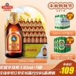 青岛啤酒 青岛金质小棕金啤酒 296ml*24瓶99元丰收节价  赠劲爽330ml*4听