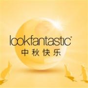 The Hut旗下Lookfantastic、BEAUTY EXPERT、HQhair、MANKIND美妆网站中秋佳节折扣汇总