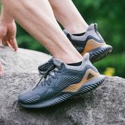 Adidas 阿迪达斯 Alphabounce Beyond 跑步鞋开箱