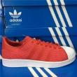 adidas 阿迪达斯 Originals 三叶草 Superstar 男士贝壳头休闲鞋 $21.99到手约210元