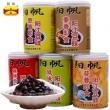 广东阳江特产 阳帆牌即食豆豉 210g*5瓶29.9元包邮(需领券)