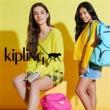 Kipling网站现有精选Alvar、Keiko、Sabian等包$24.99起促销美国境内满额包邮
