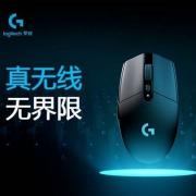 Logitech 罗技 G304 LIGHTSPEED 无线鼠标 2色 送保护脚贴+鼠标垫