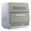 Panasonic 松下 NP-TR1CECN 台上式洗碗机 香槟金2760元包邮