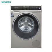 SIEMENS 西门子 XQG100-WM14U669HW 10公斤 变频滚筒洗衣机