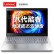 Lenovo 联想 ideapad 330C 15.6英寸笔记本电脑(I3、4GB、1TB、MX110 2G)3569元包邮(需用券)