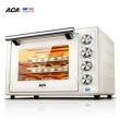 ACA 北美电器 ATO-M3818A 电烤箱 38升399元包邮(满减)