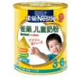 Nestlé 雀巢 儿童奶粉 3-6岁 1000克119元包邮