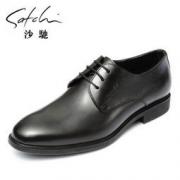 SATCHI 沙驰 21621001Z 男士商务正装鞋
