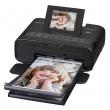 Canon 佳能 SELPHY CP1200 照片打印机开箱