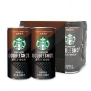 STARBUCKS 星巴克 星倍醇 经典美式浓咖啡饮料 228ml*6罐49.9元,可优惠至37.77元/件