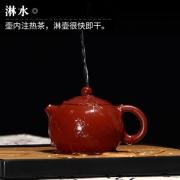 翰墨丹青 宜兴名家 全手工大红袍紫砂壶茶具 一壶六杯