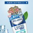 日本进口,乐可丽舒 L8020乳酸菌漱口水 苹果薄荷味 300ml*2瓶39.9元包邮(需领90元优惠券)