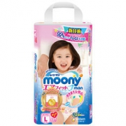 Moony 尤妮佳 拉拉裤  L44片(9-14kg)大号婴儿拉拉裤*5件