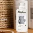 Ecostore 洗衣液 真丝羊毛羊绒专用洗涤剂 500ml*2瓶75.66元含税包邮(需领优惠券)
