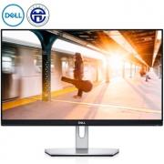 DELL 戴尔 S2319H 23英寸微边框显示器1089元包邮(平常1199元)